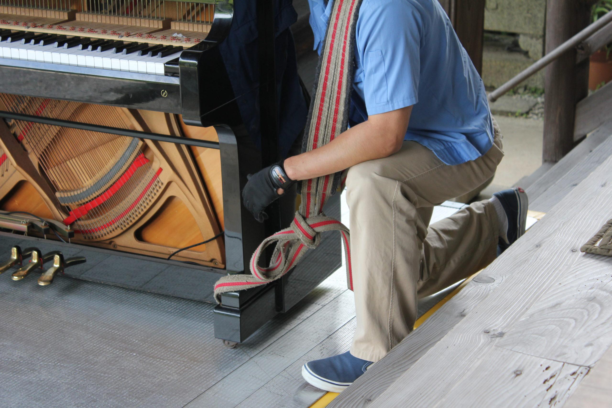 ピアノ運搬イメージ