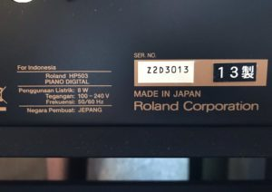 ローランドの電子ピアノ型番確認用ステッカー