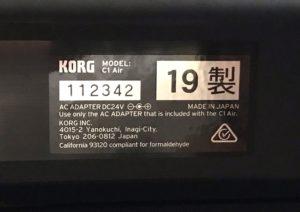 コルグの電子ピアノ型番確認用ステッカー